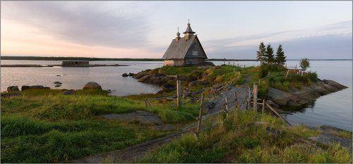4 сентября 1932 года открыт архипелаг в Северном Ледовитом океане - Северная Земля85 лет