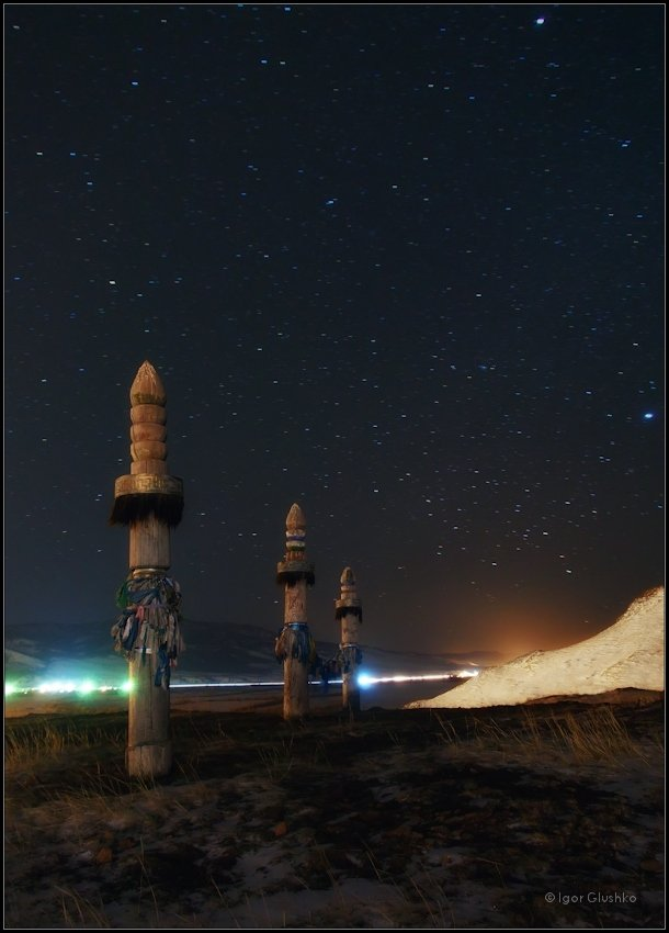 бурятия, гэсэр, коновязь, сэргэ, горы, ночь, звезды, Igor Glushko