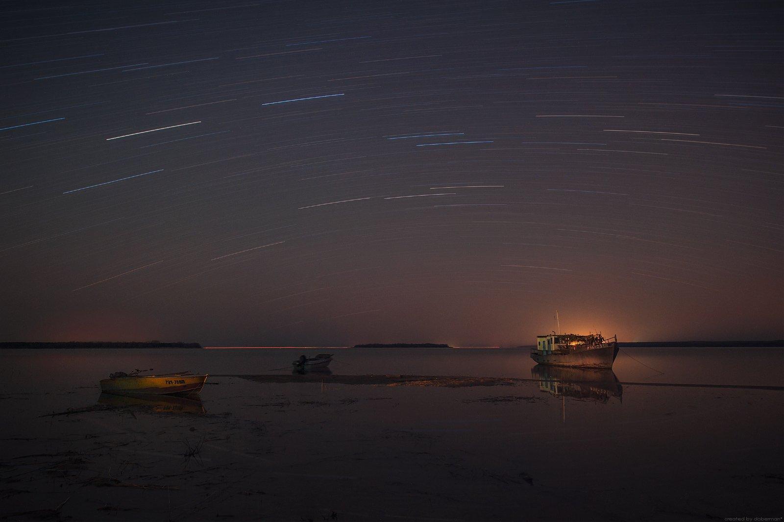 длинная выдержка, ночная съемка, звезды, вода, лодка, треки, doberman