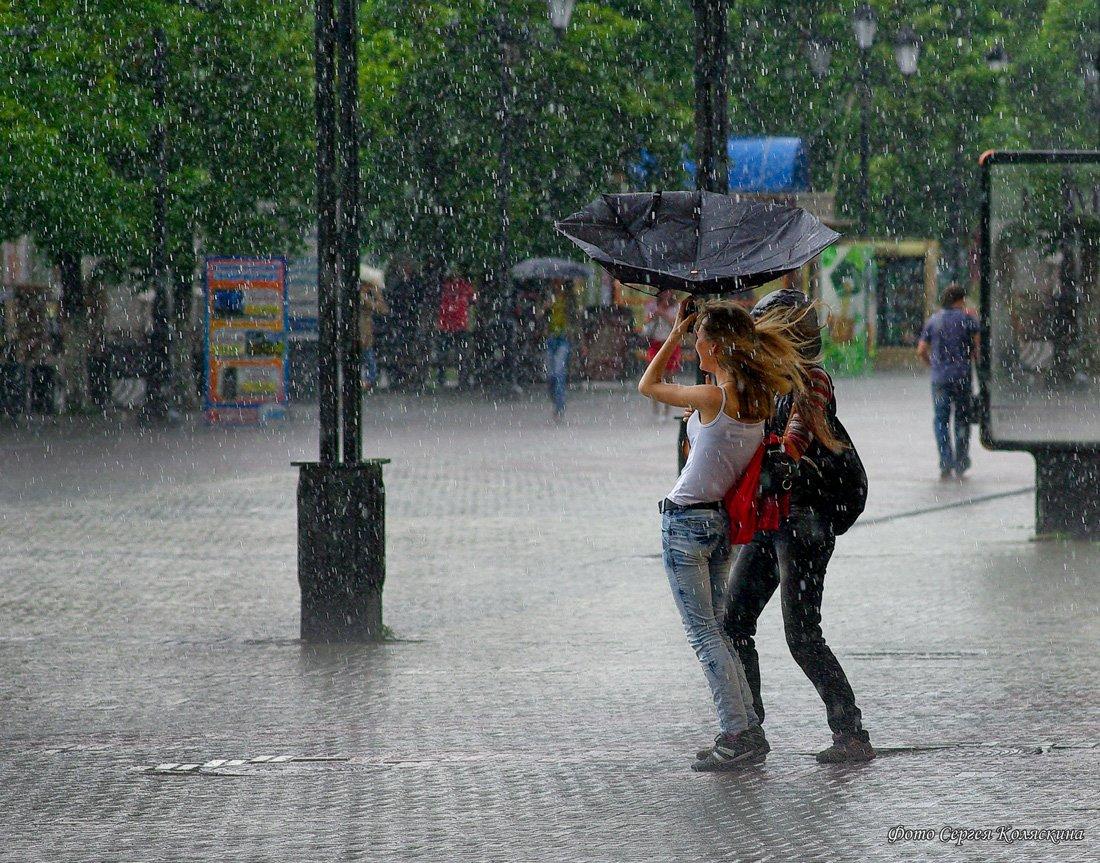 летний дождь, сергей коляскин, зонт, девушки, Сергей Коляскин