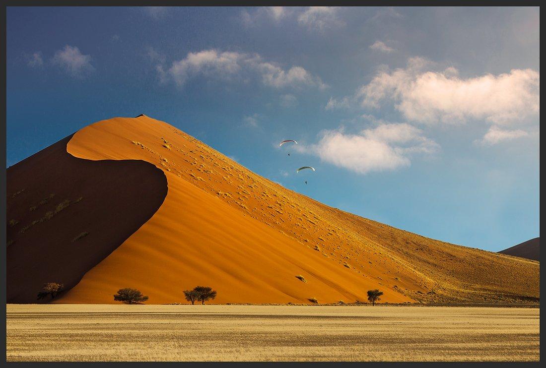 Намибия, Centurion
