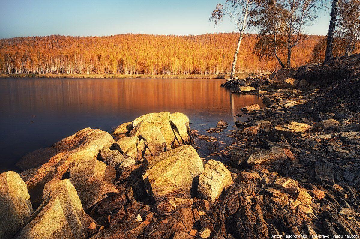 Карабаш, Озеро, Осень, Южный урал, Антон Федорченко