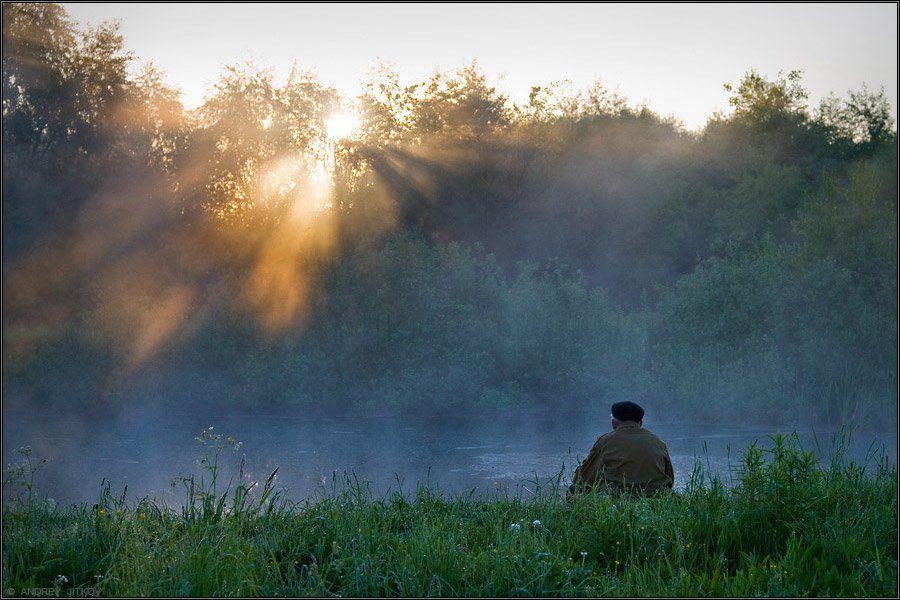 утро, пейзаж, рыбак, Андрей Житков