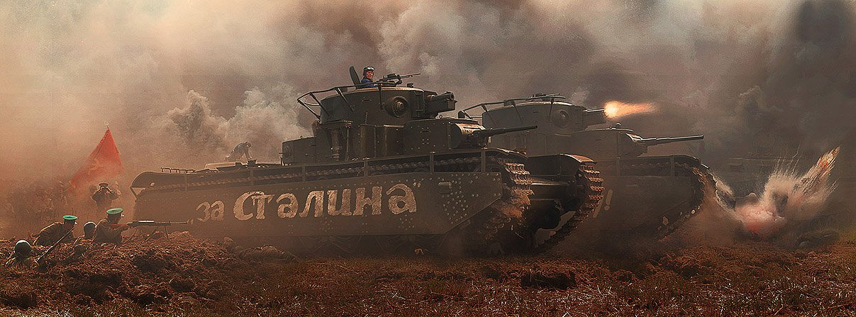 Атака, За Родину, Танк-Т-35, Boji