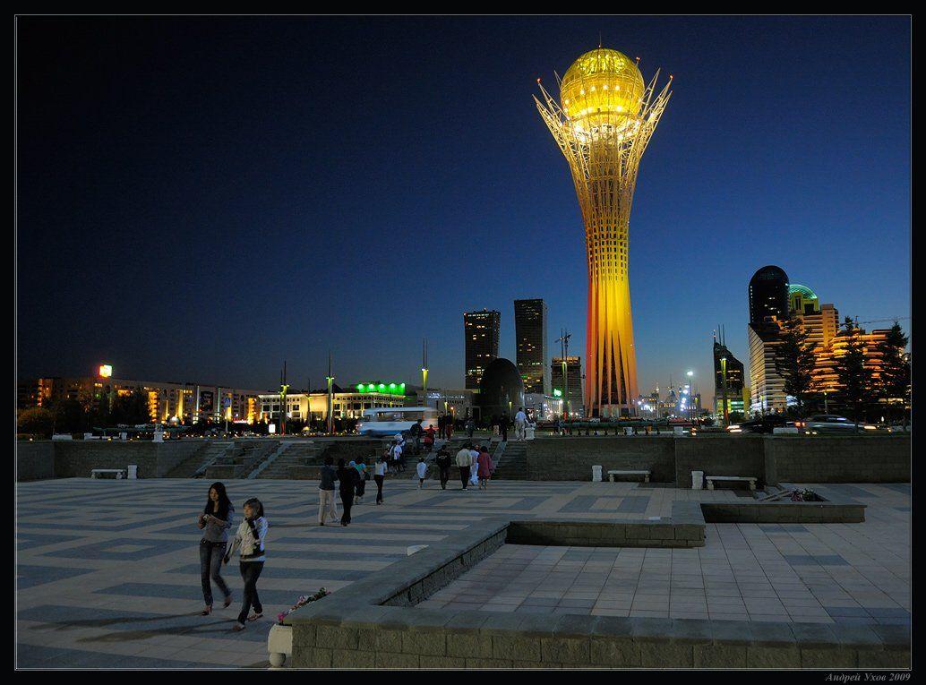 казахстан,астана,столица,вечер,площадь,прогулки,байтерек, Андрей Ухов