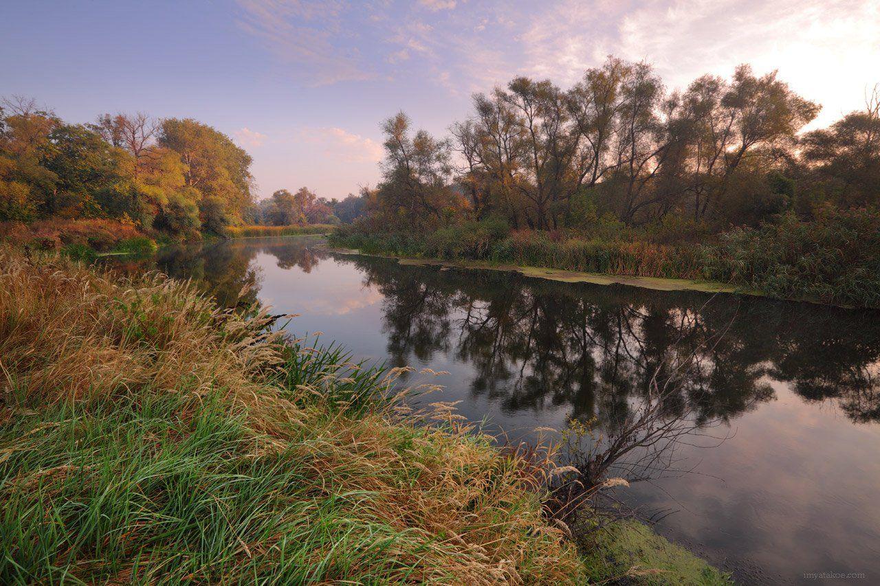 северский донец, утро рассвет река, Михаил Псарёв