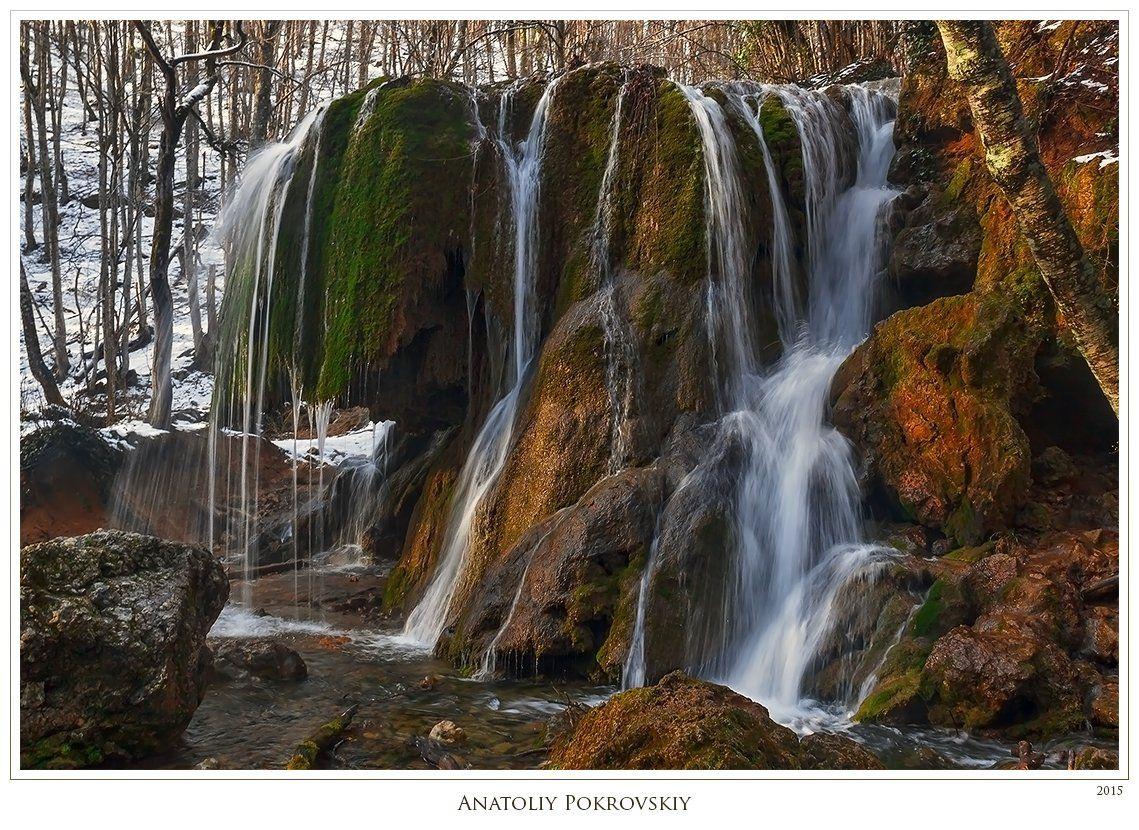 анатолий покровский, весна, вода, крым, серебряные струи, Анатолий Покровский