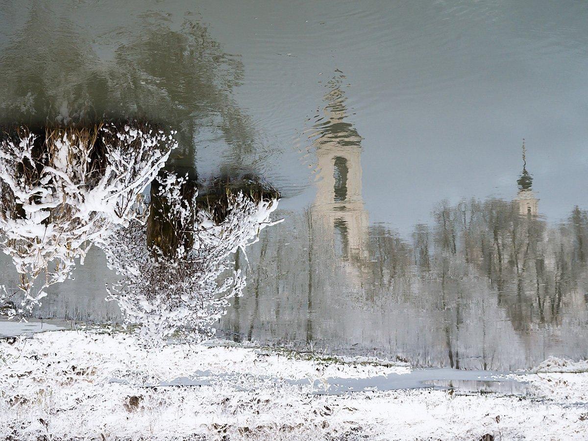 Шерна, отражение, Ирина Белотурова