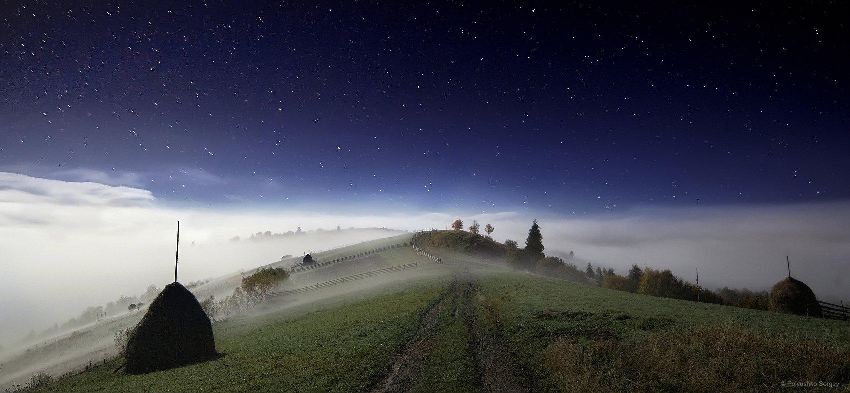 Звезды, Карпаты, Ночь, Туман, Украина, Полюшко Сергей