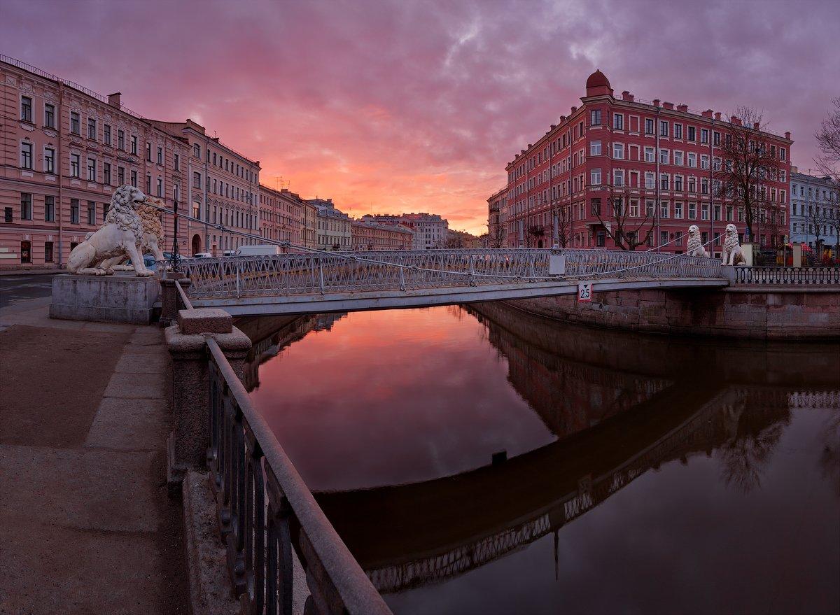 канал грибоедова, львиный мостик, питер, рассвет, санкт-петербург, утро, Alex Darkside