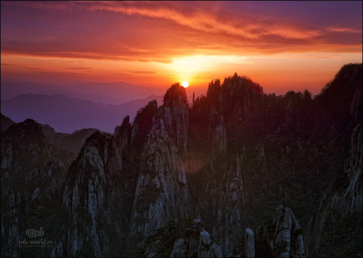 Китай, Хуаншань, горы, рассвет, пейзаж, Михаил Воробььев