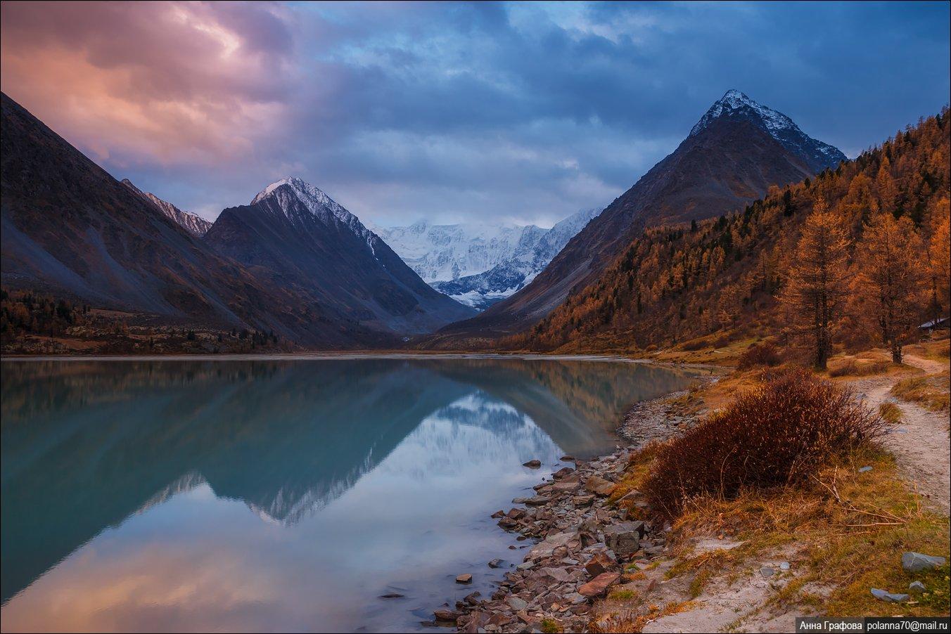 Аккем, Алтай, Аня графова, Белуха, Горный алтай, Горы, Катунский хребет, Осень, Аня Графова