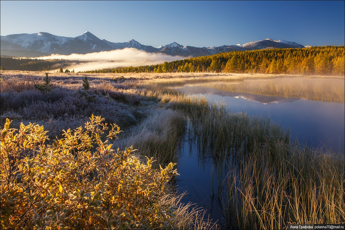 алтай, аня графова, горный алтай, горы, киделю, осень, улаганский перевал, Аня Графова