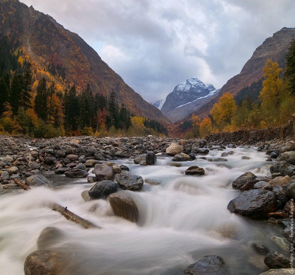 горы,кавказ,домбай,аманауз,река,осень,пейзаж,, Горшков Игорь