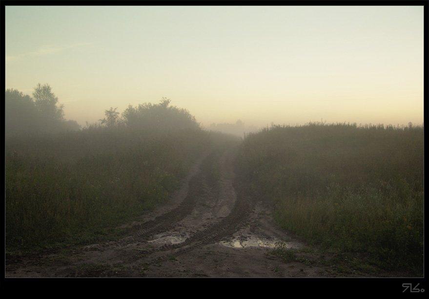 дорога, туман, утро, деревня,, Янситов Константин (старший)