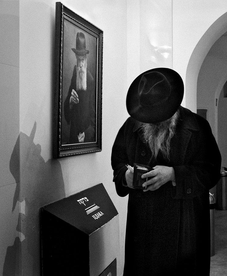 человек, портрет, борода, тень, шляпа, цдака (пожертвование), Макс Шамота