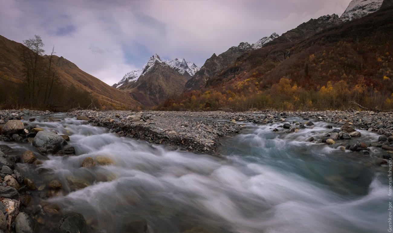 горы,кавказ,домбай,ульген,река,осень,пейзаж,ущелье,панорама,россия, Горшков Игорь