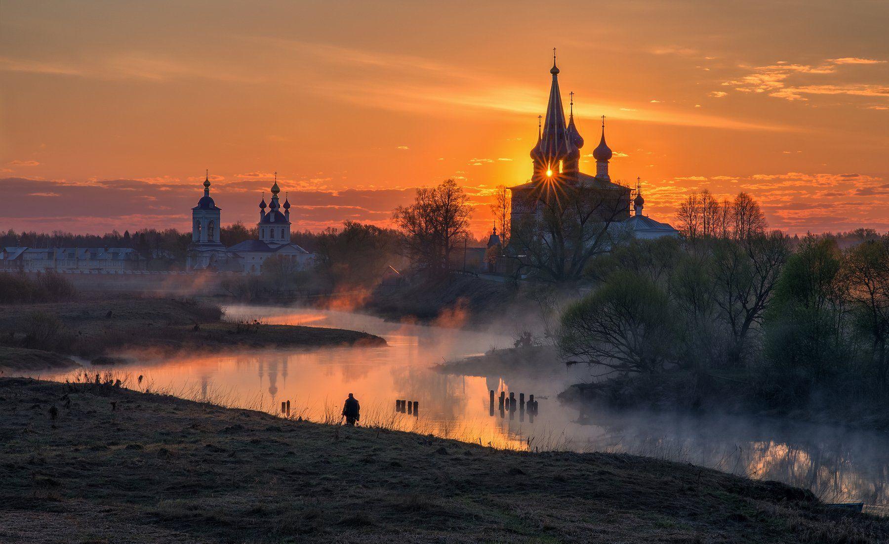 Дунилово Ивановская область Россия пейзаж рассвет туман церковь церквушки путешествия, Сергей Давыдов