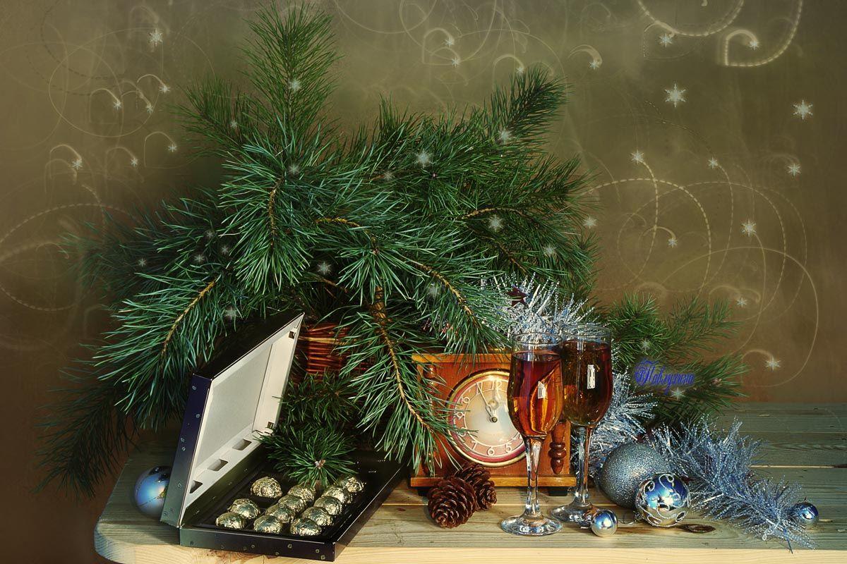 новый год , ветки сосны,шампанское,часы, зима,, Вера Павлухина