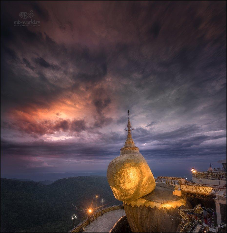 бирма, мьянма, золотой камень, путешествие, закат, фототур, mb-world, Михаил Воробьев
