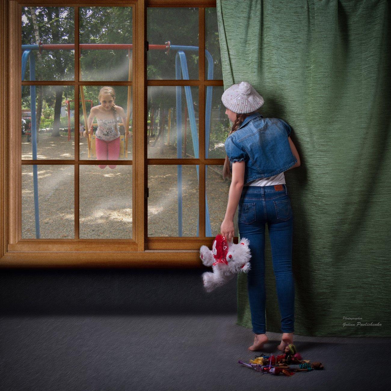 девочка , детство , 14 лет , подросток , качели, воспоминания, окно , двор, Галя