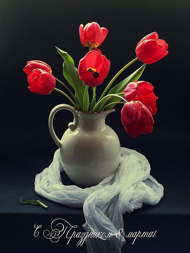 поздравление, открытка, тюльпаны, букет, Карачкова Татьяна
