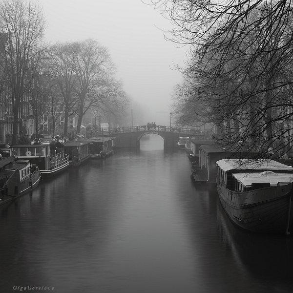 амстердам, фото, мост, туман, Ольга Горелова