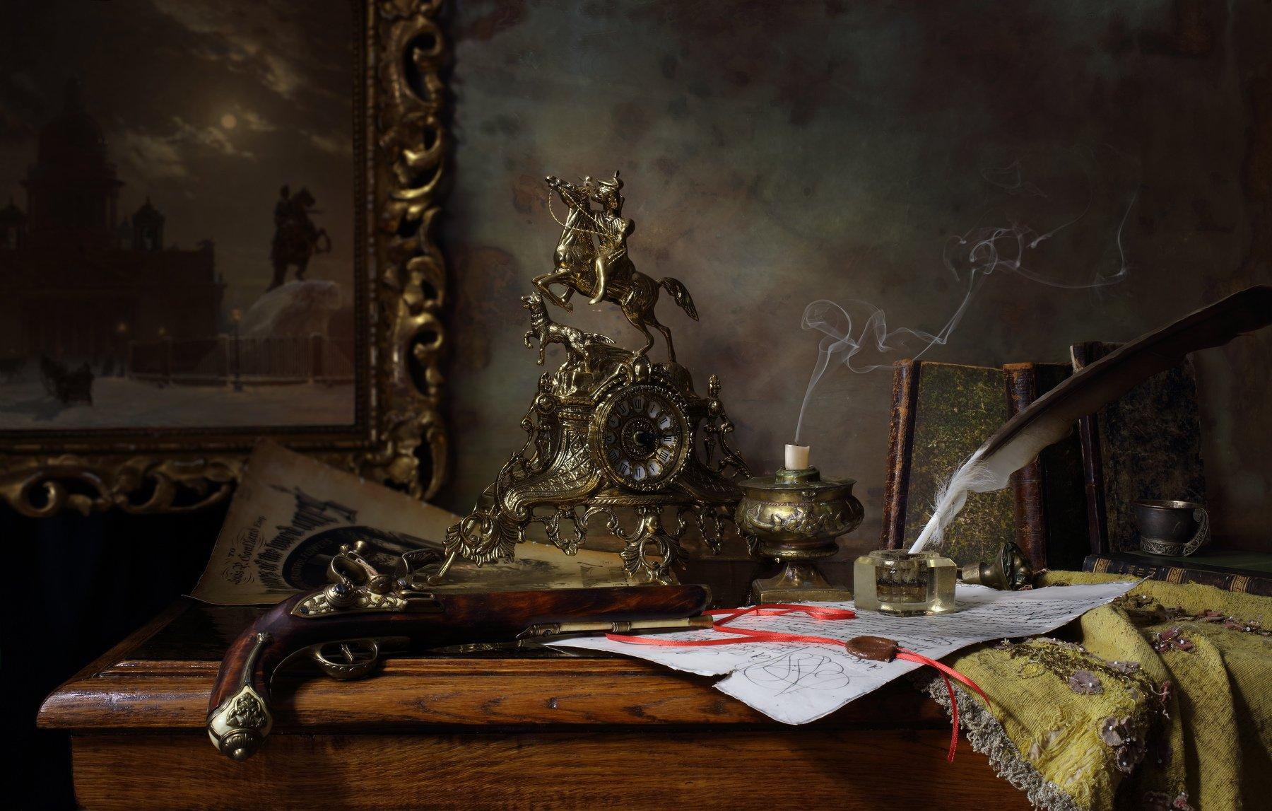Пушкин, часы, книги, пистолет, свеча, рукопись, картина, Андрей Морозов