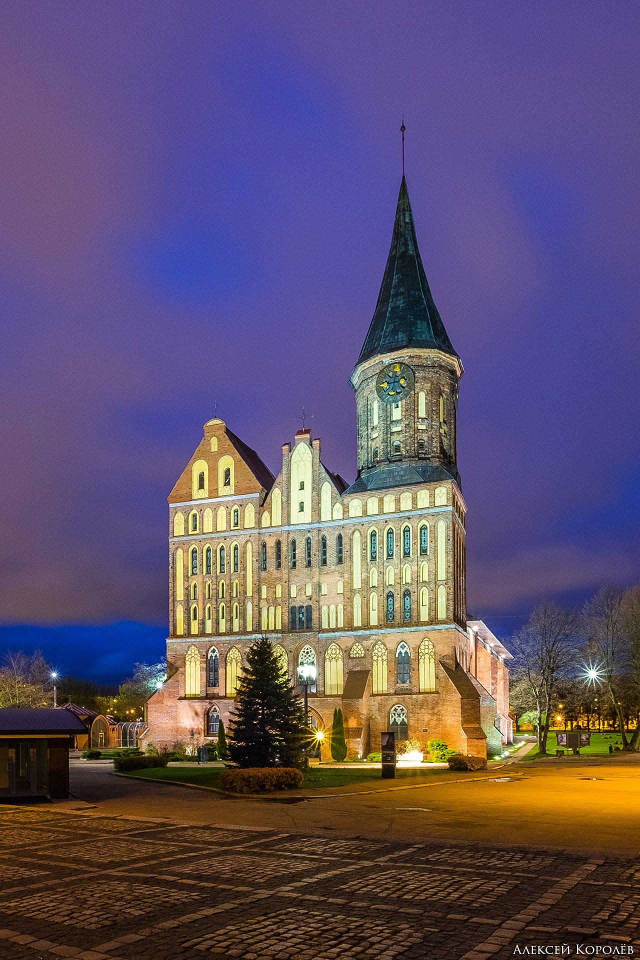 калининград, собор, город, архитектура, вечер, Алексей Королёв
