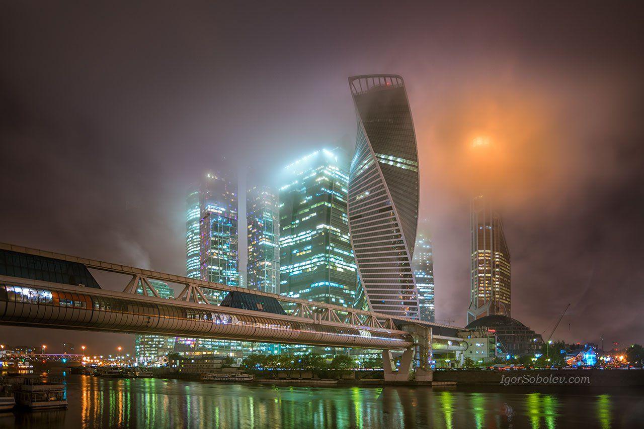 москва-сити, облака, непогода, дождь, москва, вечер, Соболев Игорь