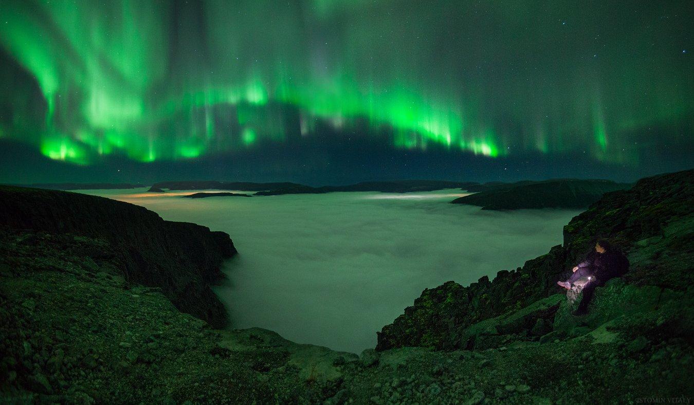 Пейзаж,сияние,панорама,стекинг,горы,хибины,человек,фотограф,туман,небо,звезды,россия,сентябрь, Истомин Виталий