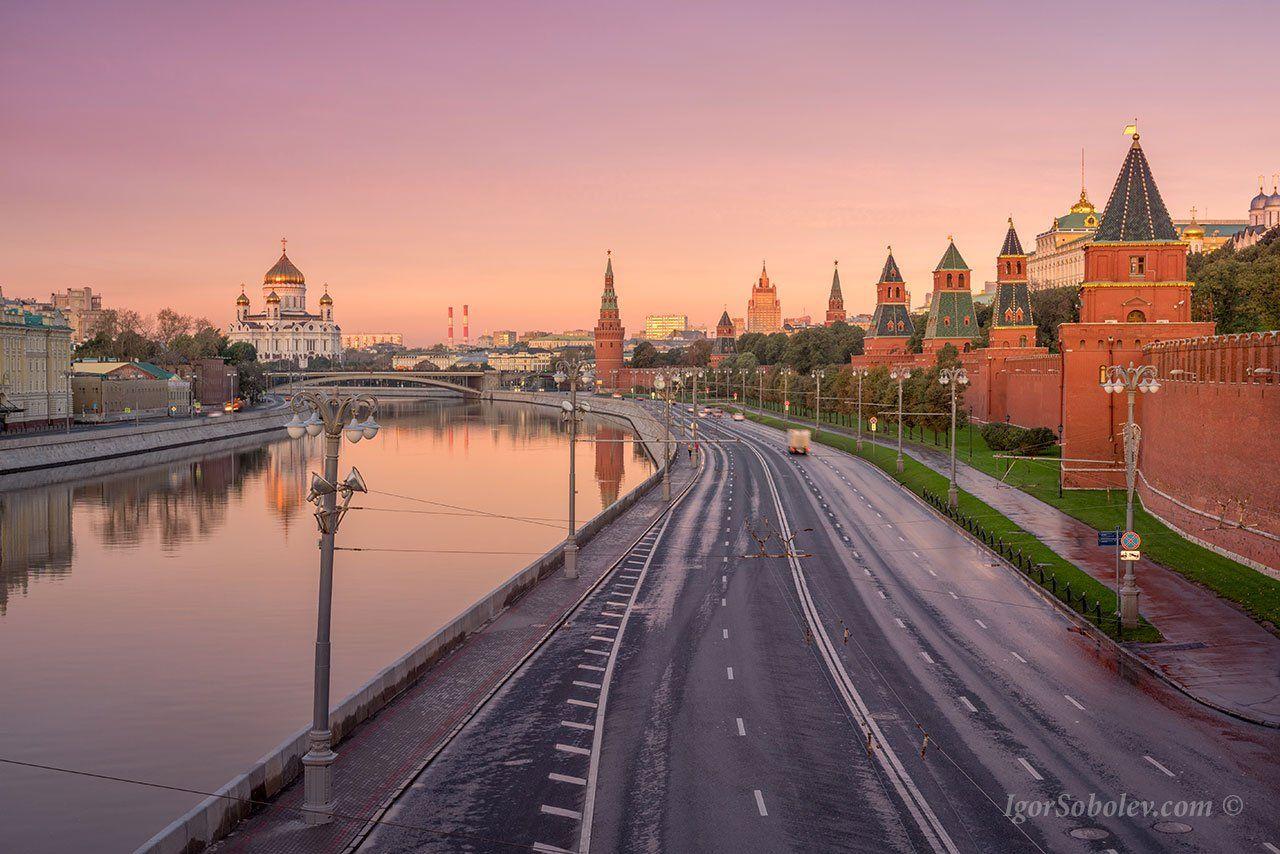 кремлевская набережная, утро, москва, Соболев Игорь
