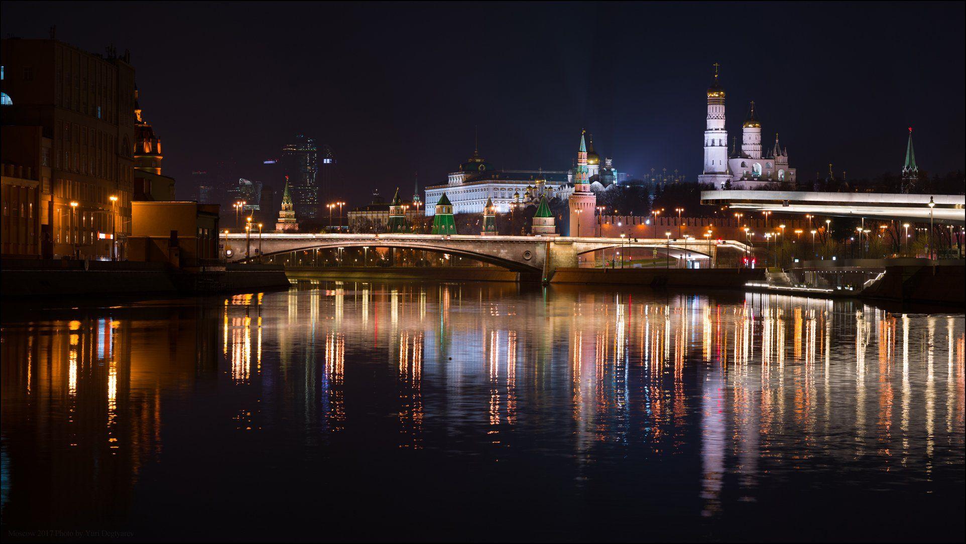город, столица, Москва, Московский, Кремль, ночь, река, отражение, мост, Юрий Дегтярёв