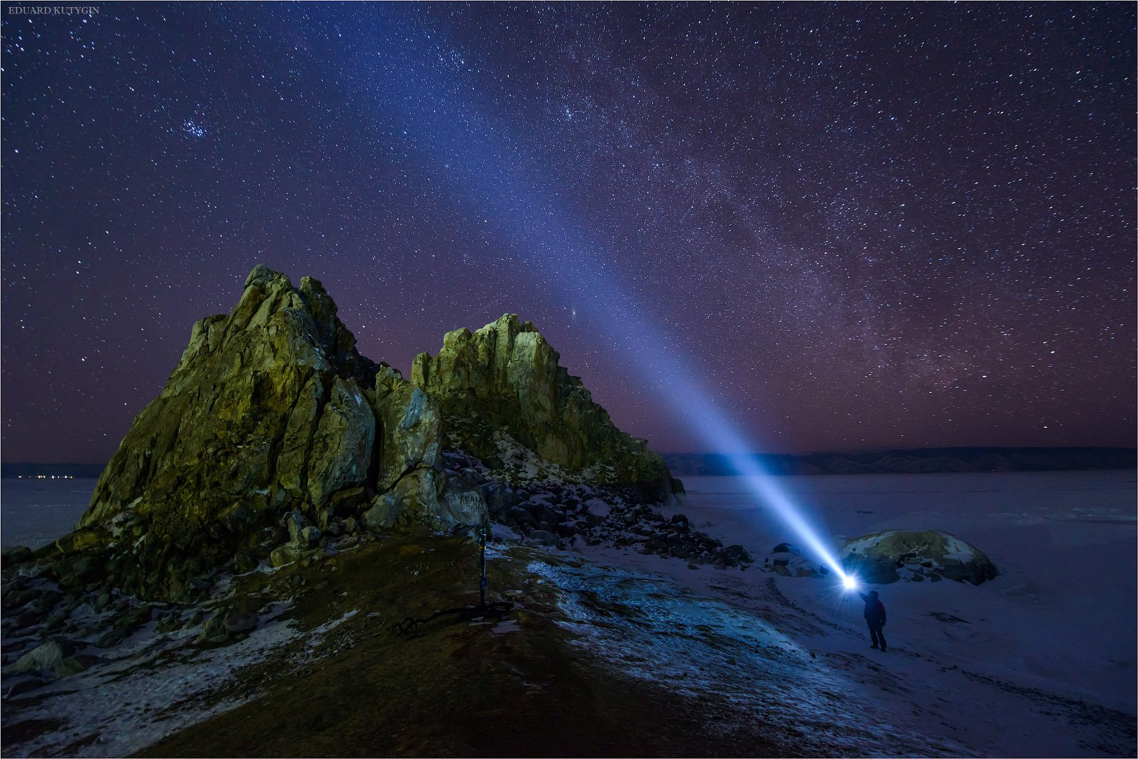 Байкал хужир шаманка фонарь кутыгин, Кутыгин Эдуард