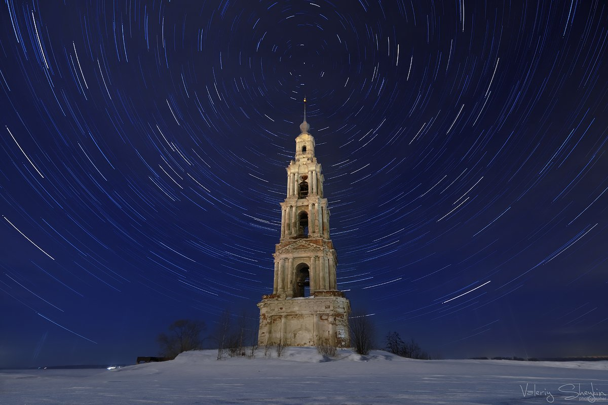 калязин,колокольня,звёзды,круговорот звёзд, Валерий Шейкин