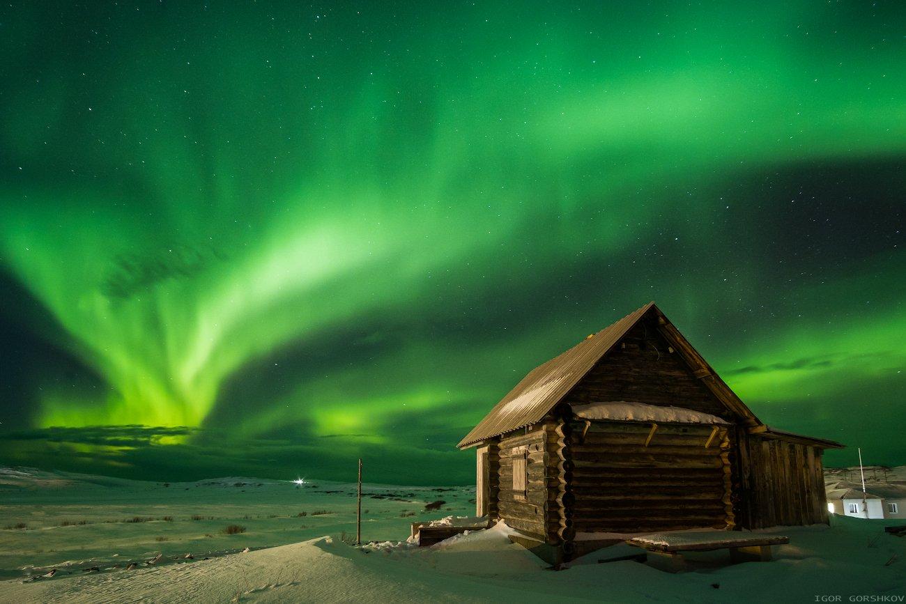 северное сияние,ночь,териберка,север,зима,небо,пейзаж,крайний север,дом,панорама, Горшков Игорь