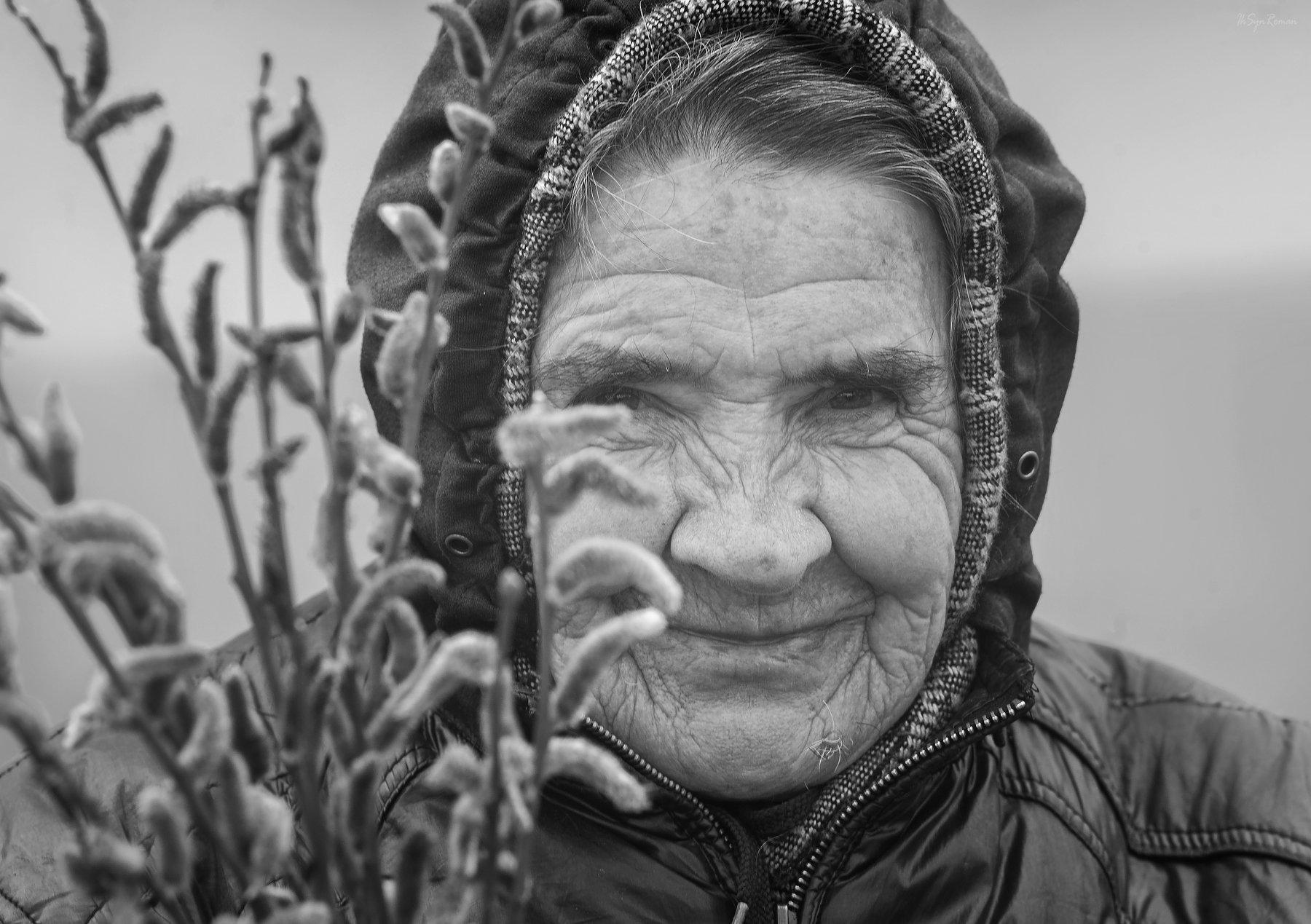 женщина,верба,жанр,улица,портрет, Roma  Chitinskiy