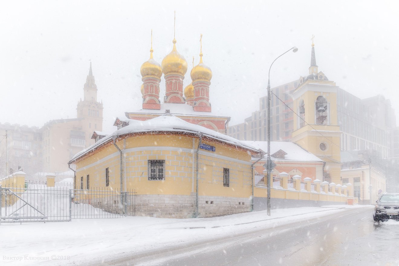 москва, зима, снегопад, никольский храм, Виктор Климкин