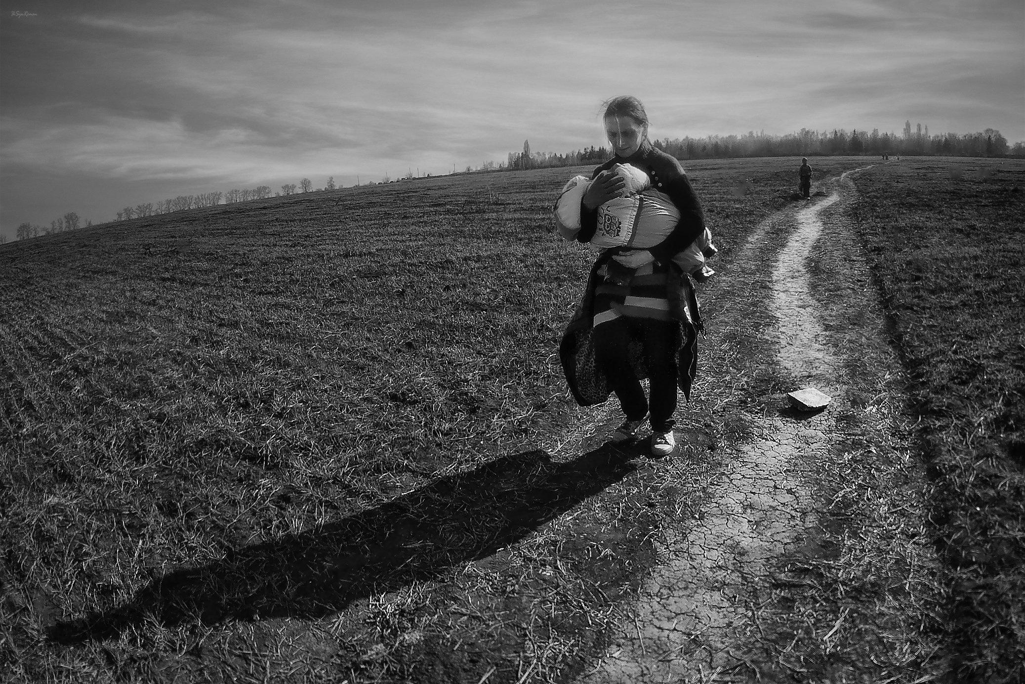 женщина,ребенок,поле,дорога, Roma  Chitinskiy