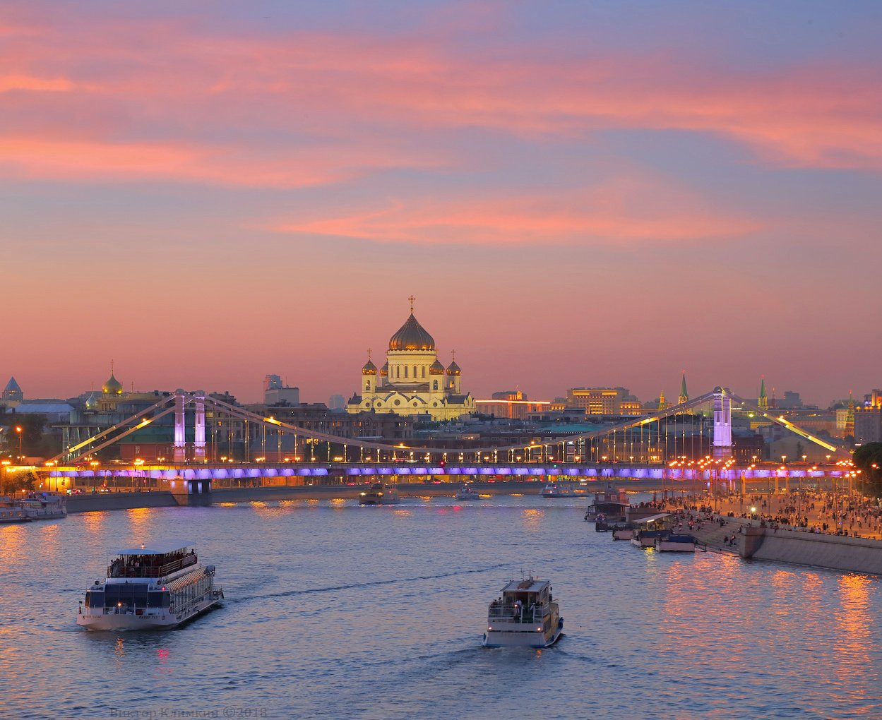 москва, вечер, закат, река, крымский мост, храм, христа спасителя, Виктор Климкин