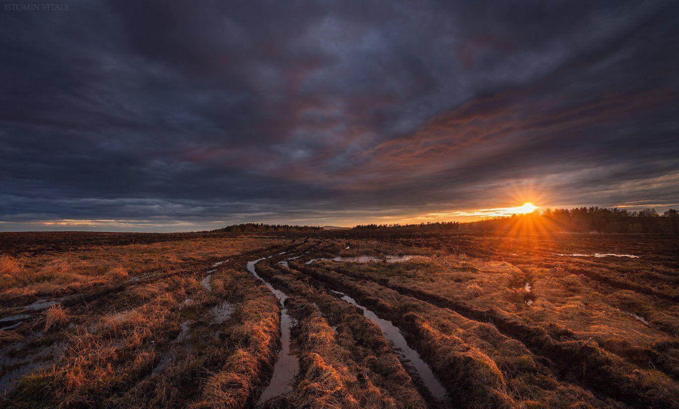 пейзаж,поле,дорога,россия,весна,солнце,красиво,закат,хибины, Истомин Виталий