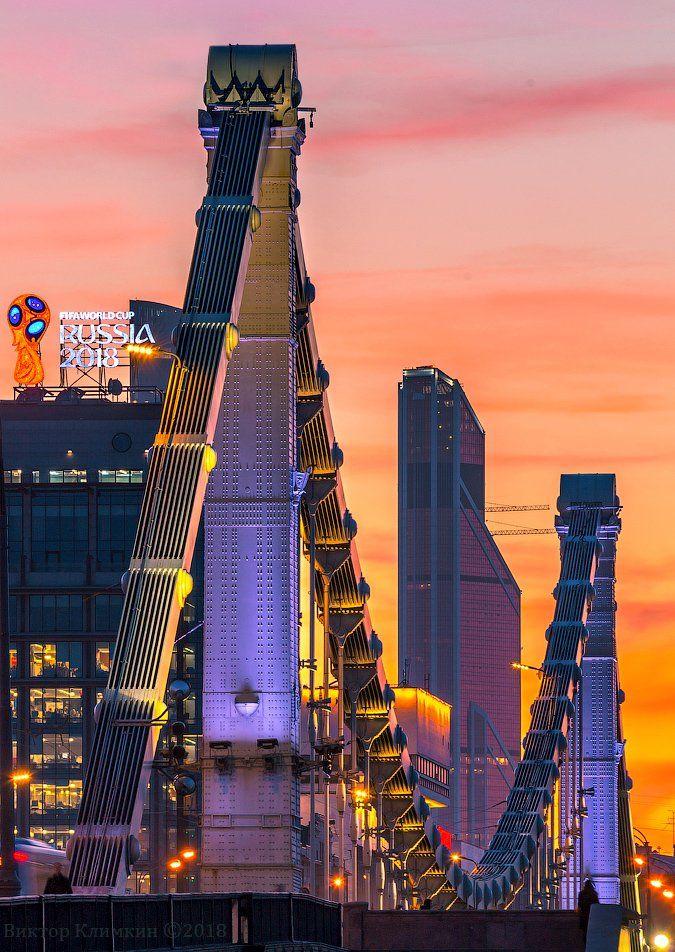 fifa worldcup, moscow, москва, футбол, чемпионат мира, архитектура, мост, city, Виктор Климкин