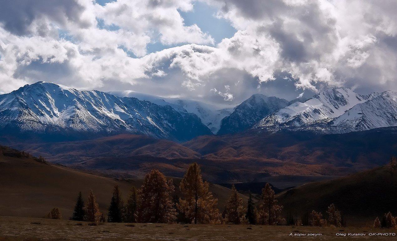 горный алтай, ,алтай,горы,, Олег Кулаков