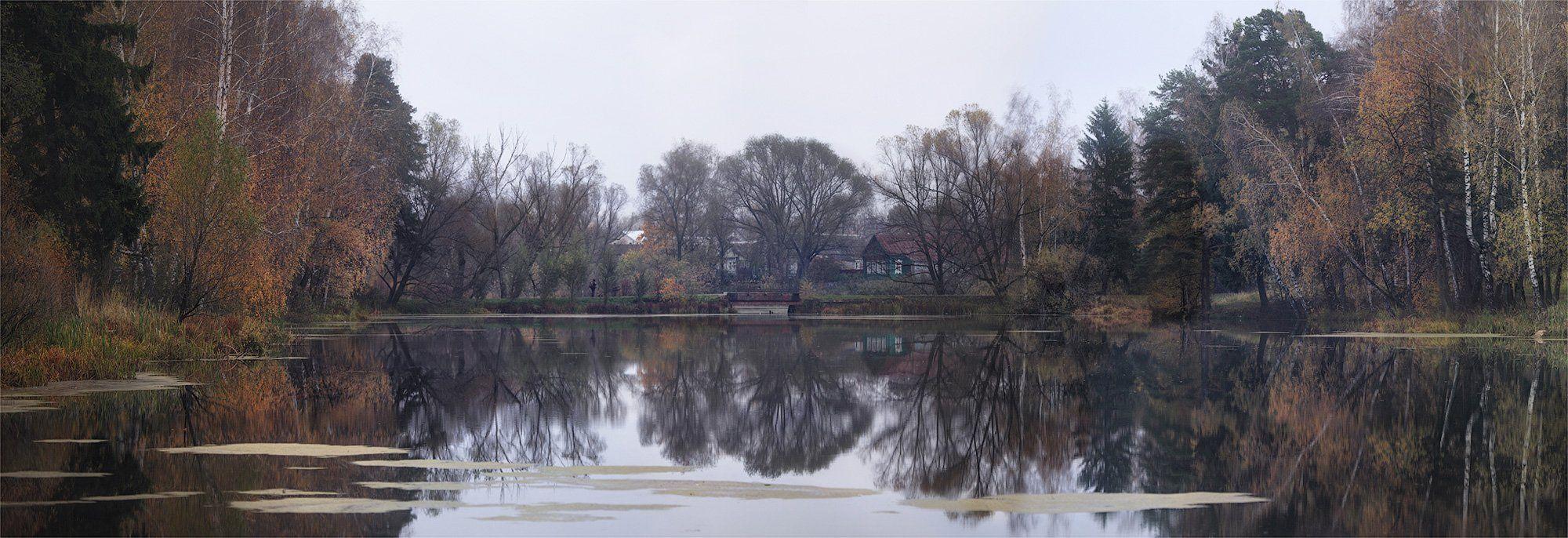 осень, озеро, октябрь, Сергей