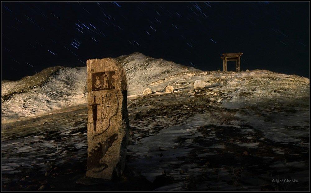 бурятия, гэсэр, горы, звезды, оленный, камень, Igor Glushko