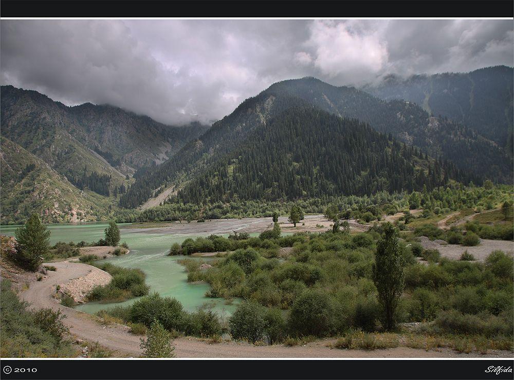 Иссыкская долина.