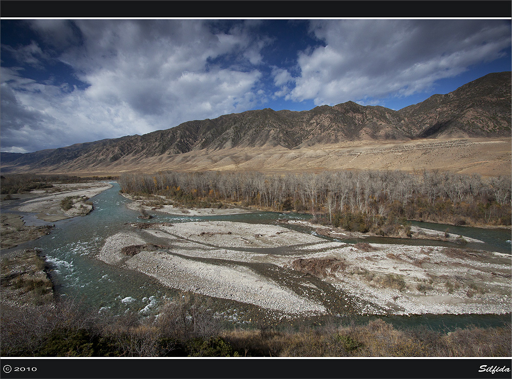 Река Чилик.
