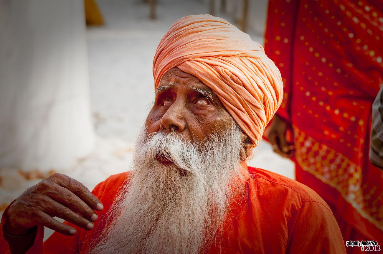 Духовное зрение пожилого гуру. Меня очень просили сфотографировать этого человека, очевидно неспроста...