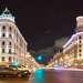 Черная волга и темная материя  пешеходов на новогодней Тверской в Москве.