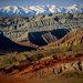 Примерно в двух сотнях километров на северо-восток от Алма-Аты, в дельте трансграничной реки Или находится совершенно уникальное место - национальный природный парк \